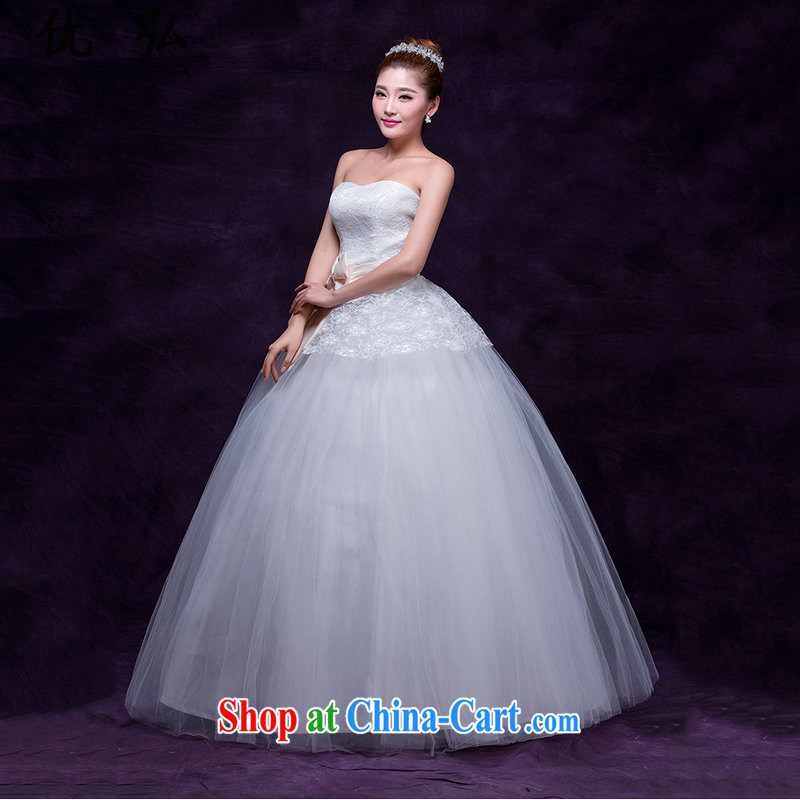 Optimize video 2015 new, wipe off his chest to Korean-style beauty graphics thin large code marriages wedding dresses girls spring and summer 5108 DM white M