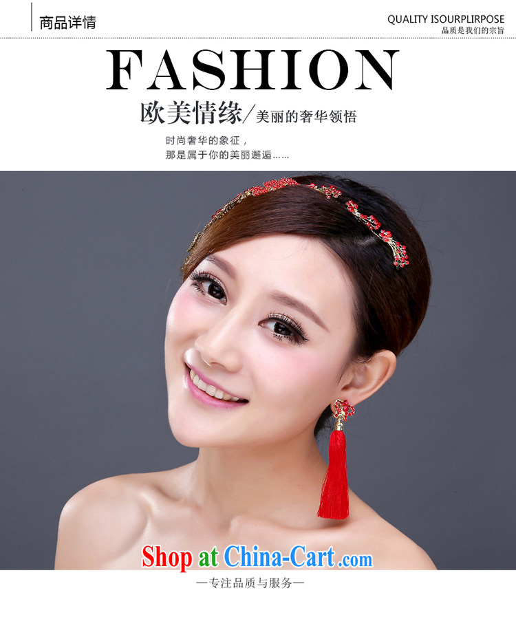 Red bridal head-dress and wedding jewelry HAIR ACCESSORIES wedding Crown dress accessories accessories for Korean-style hair accessories pictures, price, brand platters! Elections are good character, the national distribution, so why buy now enjoy more preferential! Health