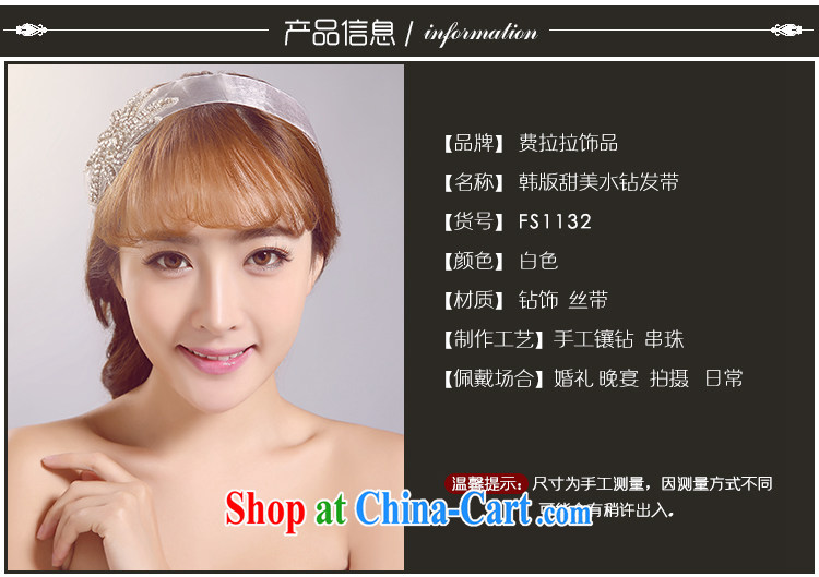 Ferrara 2015 new bride wedding head-dress, wedding accessories white ornaments photo building shooting supplies wedding dresses pictures, price, brand platters! Elections are good character, the national distribution, so why buy now enjoy more preferential! Health