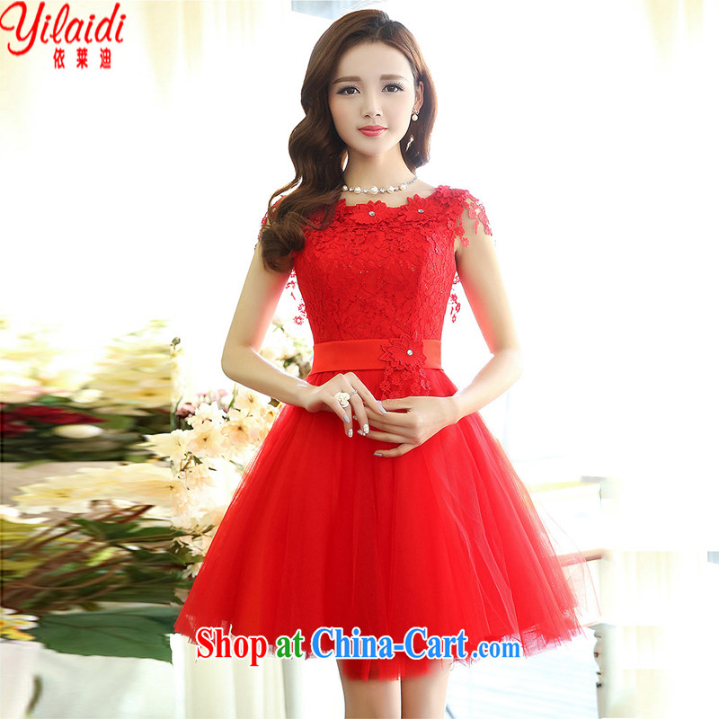 According to Tony BLAIR's 20,154 season with Korean beauty, air-neck sleeveless style shaggy stylish lace + the root dresses wedding dress female Red XL
