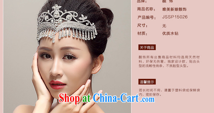 Beautiful ornaments 2015 new bridal headdress advanced post-flow, Crown wedding accessories accessories wedding supplies accessories white pictures, price, brand platters! Elections are good character, the national distribution, so why buy now enjoy more preferential! Health