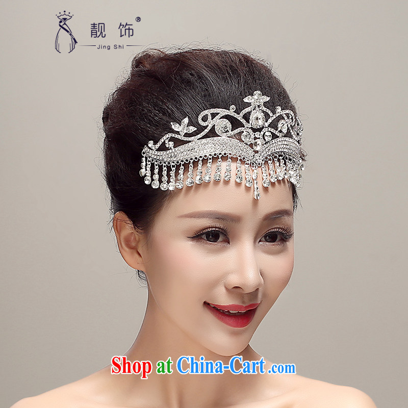 Beautiful ornaments 2015 new bride's head-dress for high-class, Crown wedding accessories accessories wedding supplies accessories white, beautiful ornaments JinGSHi), online shopping