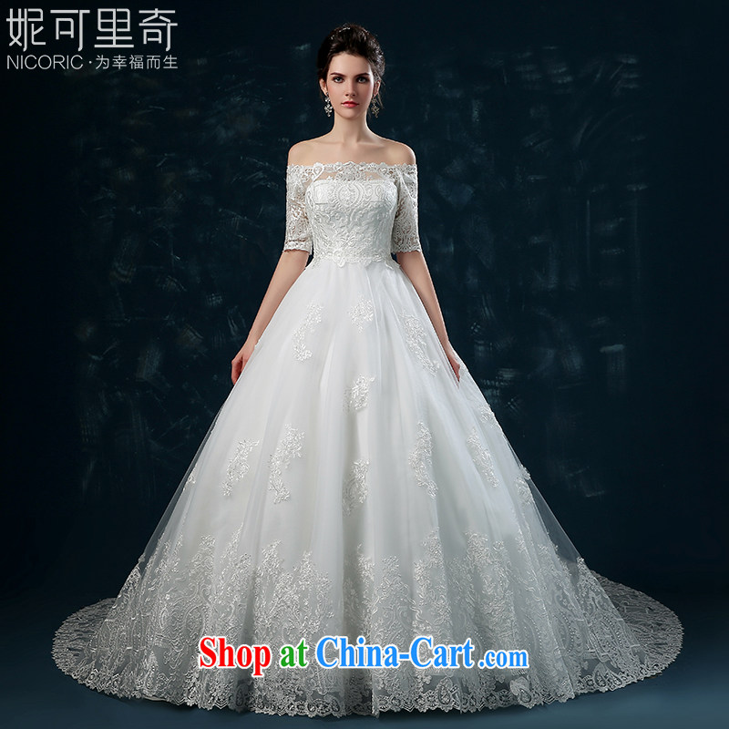 2015 new wedding dresses summer brides field shoulder wedding tail lace wedding beauty long-sleeved tie-wedding white XXL (3 - 5 Day Shipping)