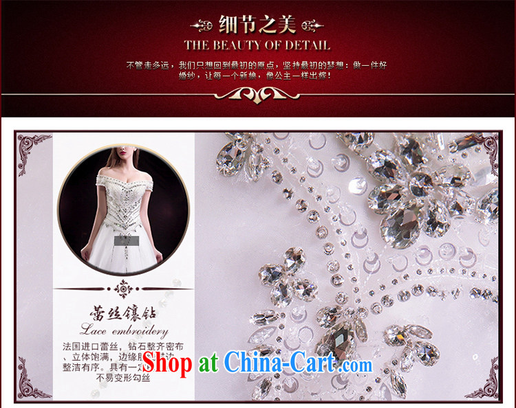 The bride's wedding dresses new 2015 a shoulder-tail wedding bridal wedding custom 2585 XL pre-sale 10 days pictures, price, brand platters! Elections are good character, the national distribution, so why buy now enjoy more preferential! Health