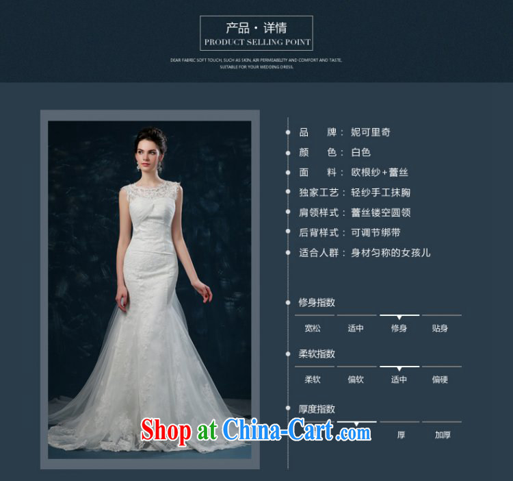 Bridal Suite 2015 new summer bridal crowsfoot wedding-waist wedding lace-tail wedding shoulders bare chest strap white XXL (3 - 5 day shipping) pictures, price, brand platters! Elections are good character, the national distribution, so why buy now enjoy more preferential! Health