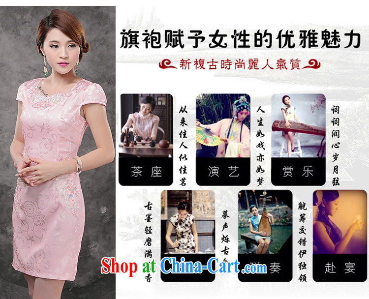 Only 2015 new summer dresses improved stylish Daily Beauty-waist short cheongsam style female pink XL pictures, price, brand platters! Elections are good character, the national distribution, so why buy now enjoy more preferential! Health