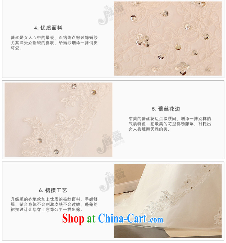 Qi wei wedding dresses 2015 summer new erase chest wedding band wedding tail wedding white wedding bridal marriage wedding tail ivory XXL pictures, price, brand platters! Elections are good character, the national distribution, so why buy now enjoy more preferential! Health