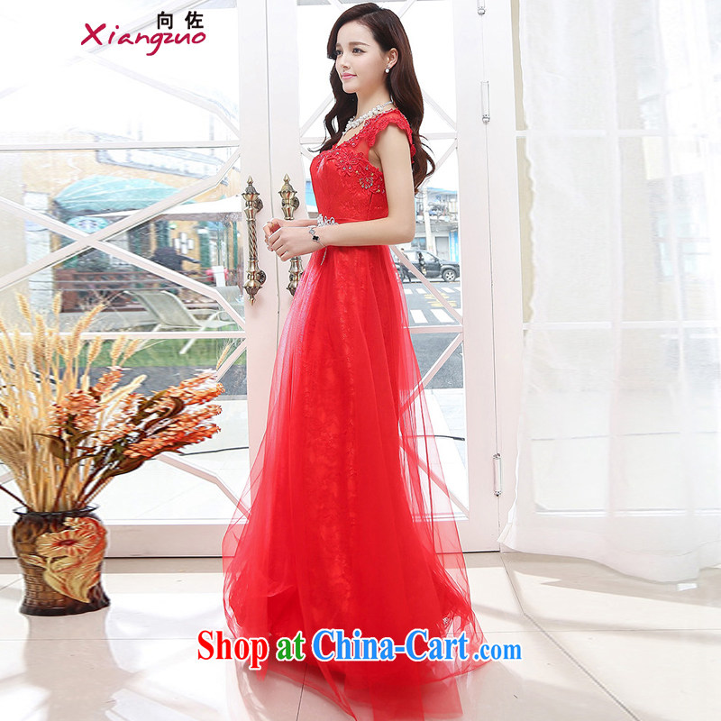 The Jordan 2015 female Korean New Lace Embroidery beauty sleeveless dresses wedding red XL