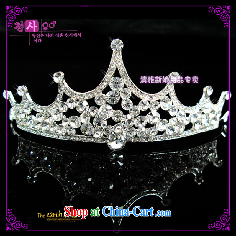 Bridal jewelry, clamp_bridal wedding jewelry_King's head-dress_full drill HG 6033 bridal Crown white head-dress