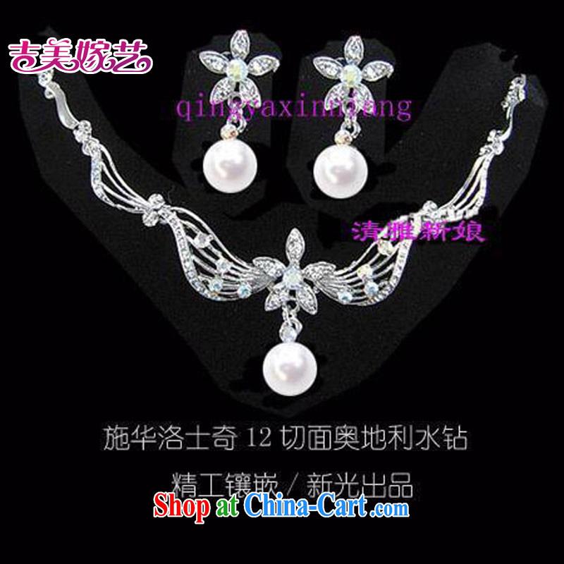 Bridal jewelry_NEW Pricing_bridal wedding dresses set link_TL 0069 bridal suite link gold ear clip