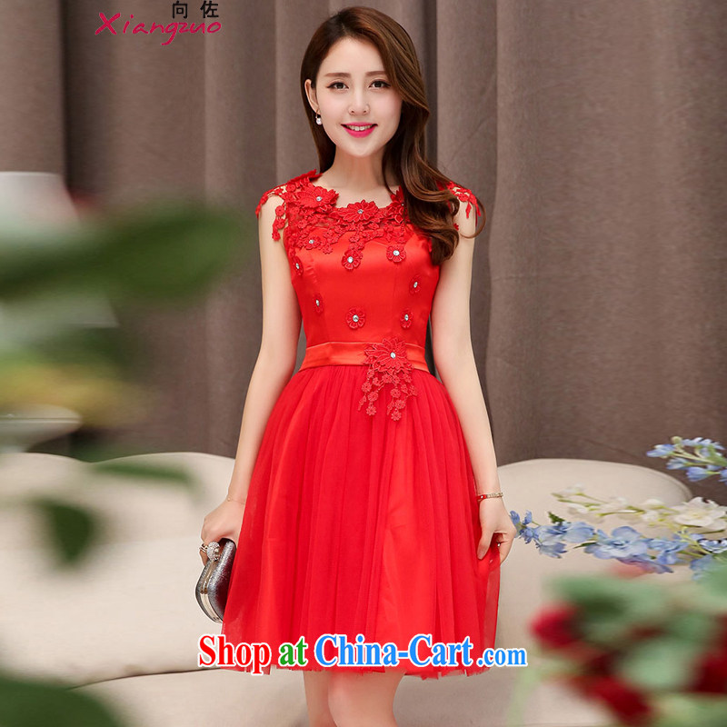 To Spring and Autumn 2015 new Korean Beauty graphics thin lace sleeveless dresses wedding dresses red XXL