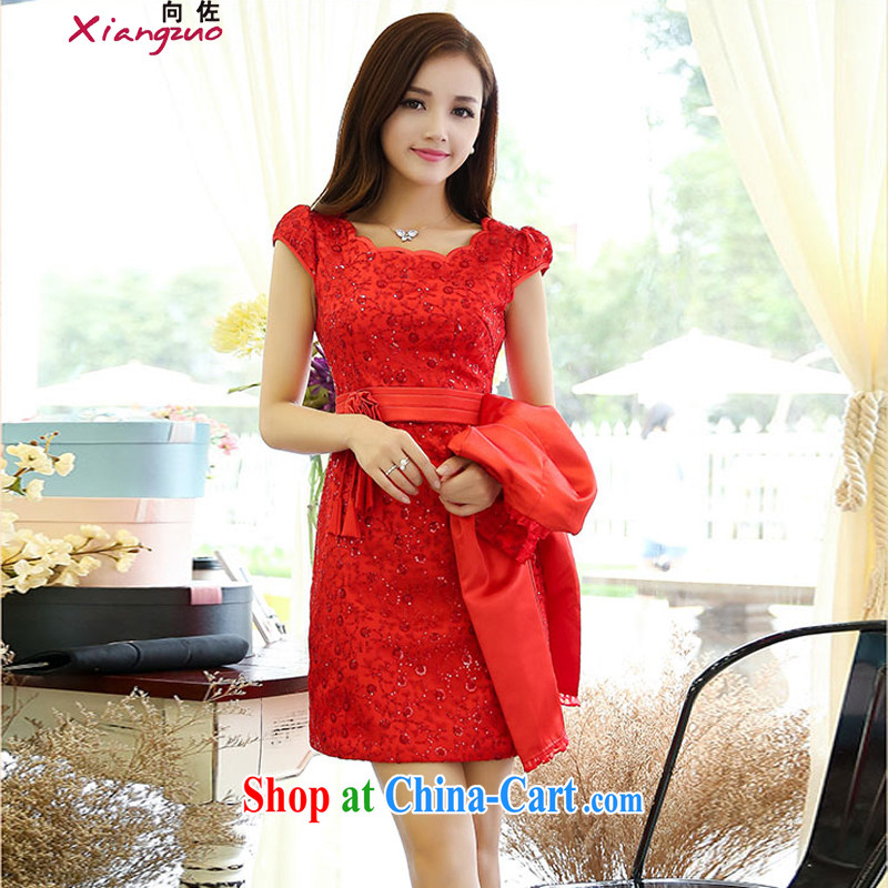 The Jordan 2015 ladies spring new Korean Beauty graphics thin retro dress small jacket dresses wedding package two-piece red L